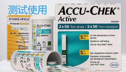罗氏(ROCHE)血糖仪家用 血糖试纸 活力型(100片装+100支针头)新老包装随机发货